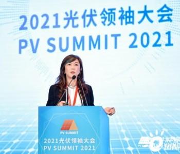 吴桐:将创新和可持续性结合是实现双碳目标的明智选择