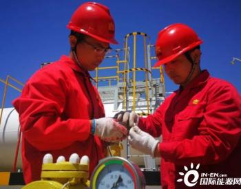 中石油<em>吐哈油田</em>首创页岩气排水采气技术填补空白