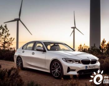 宝马与PG&E合作 将测试电动汽车如何支持电网中可再生能源的整合