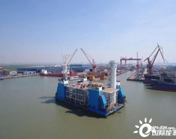 """海通海洋改装船""""铁潜建01""""出坞交付"""