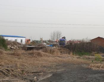 安徽能源旗下电厂炉渣处置争议:涉嫌违规污染被要