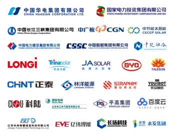 4月20日相约北京老国展,120家参展企业及10场专题