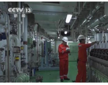 辽宁<em>大连庄河海上风电</em>项目开工 有力促进当地能源结构转型升级