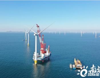 珠企承建!我国北方单体容量最大海上<em>风电项目开工</em>建设