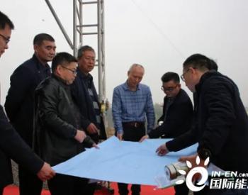 湖南石门2×660MW燃煤发电工程升级替代项目可行性研究报告<em>评审</em>会召开!