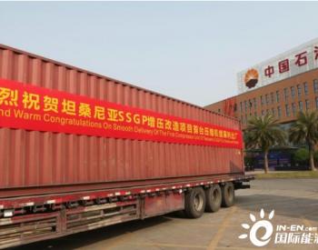 中国石油装备大功率成套压缩机组迈进国际高端市场