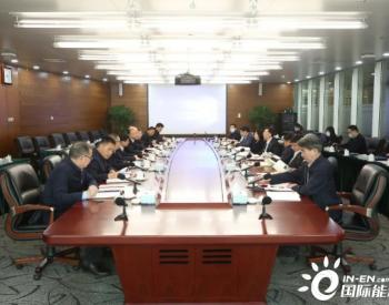 中国安能与中国海油共商合作