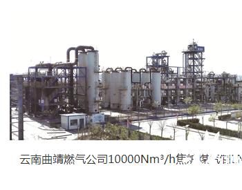 汉兴能源:掌握氢气核心技术 助力<em>氢能行业</em>发展