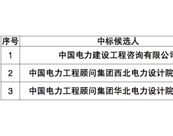 中国能建100亿元预中标三峡乌兰察布2GW风光储电站