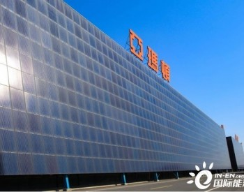 BIPV市场将大放异彩 亚玛顿玻璃及组件新品齐飞