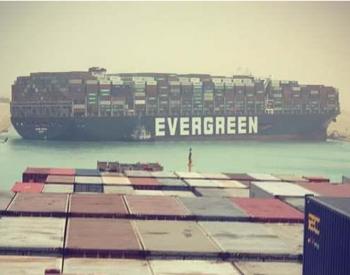 上百货轮仍堵在苏伊士运河 国际油价飙升,业内担忧市场连锁反应