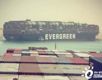 上百货轮仍堵在<em>苏伊士运河</em>,国际油价飙升,业内担忧市场连锁反应