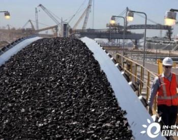 联合国秘书长呼吁各国:煤炭项目必须制止