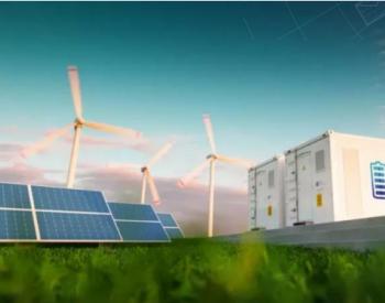 投资约60亿元!新疆粤水电将在新疆洛浦县开发装机150万千瓦的光储一体化项目