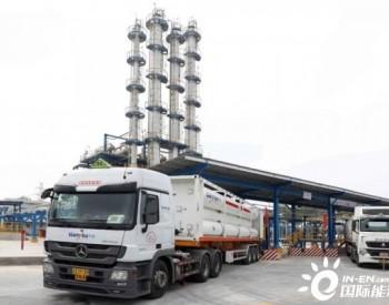 中国石化已向<em>粤港澳大湾区</em>供应高纯氢近40吨