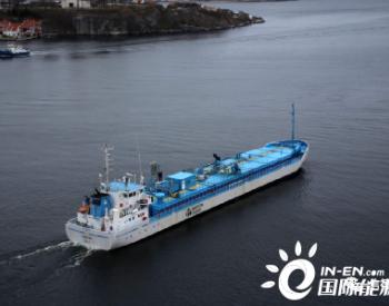 商船三井投资二氧化碳运输船,布局减碳大战略