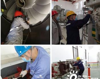 尼泊尔上马相迪A水电站机组年度C修全面展开