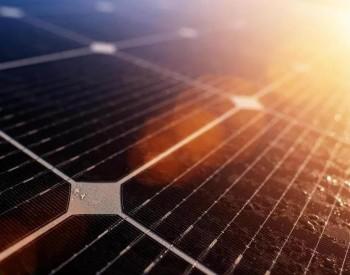 美国能源部宣布未来10年将把太阳能发电成本降低60