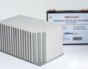 荷兰LionVolt公司开发3D固态薄膜电池 更轻且高效