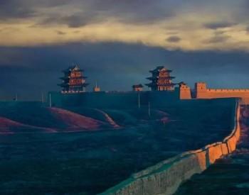 一篇概全!2021年甘肃省重点电力项目