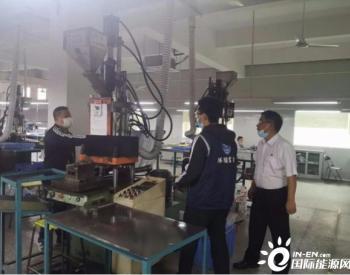 广东东莞东城启动环境专项执法,已有9家企业被紧急查封