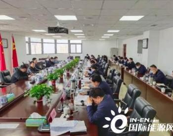 河南太康等13县(市、区)因<em>环境空气质量</em>问题被公开约谈