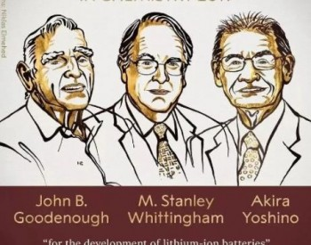 三个锂电之父——古迪纳夫博士的锂电人生