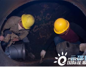 湖南邵阳:市区三家污水处理厂提标改造取得新进展 江北污水处理厂率先进入通水阶段