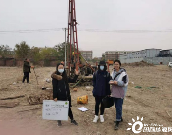 浦华控股北京西红门镇项目土壤污染状况调查报告通
