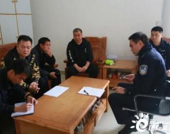 广西壮族自治区田林县警方成功破获一起非法经营成品油案件,涉案金额达54万余元!
