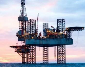 """IEA发布全球大型石油公司减排目标,包括中国""""<em>三桶油</em>"""""""