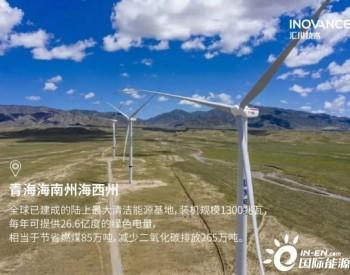 抓好变桨电机质量 促进<em>风电产业发展</em>