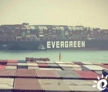 <em>苏伊士</em>运河堵塞,对国际油市影响多大?