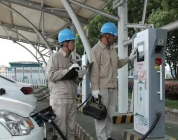 国网江苏电力系统首个县域碳达峰、碳中和行动方案