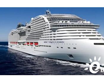 地中海邮轮LNG动力邮轮将由道达尔供应<em>LNG燃料</em>