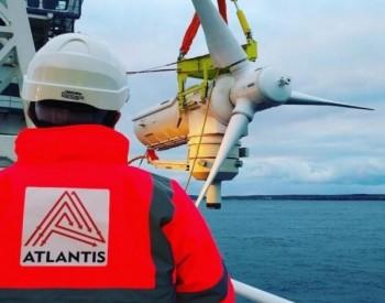 英国亚特兰蒂斯公司<em>潮流能机组</em>在日本海域试运行