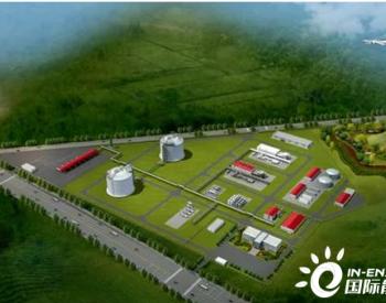CPECC西南分公司拿下四川遂宁储气调峰基地总承包项目