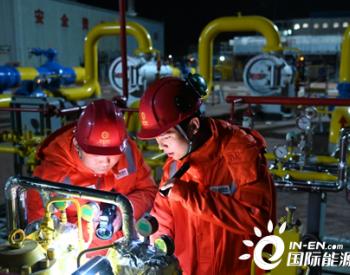 国家管网西气东输冬供累计为安徽省输气超19亿方