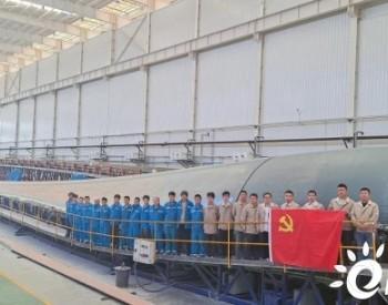5天/1支!东方风电江苏叶片基地实现B910A型叶片生产提速新里程碑目标