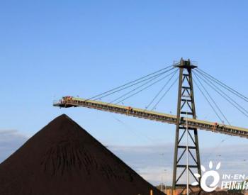 中国井工<em>煤矿开采</em>技术的发展方向