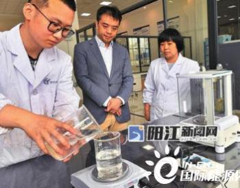 广东阳江海上风电实验室:40多位研究人员专心科研干劲十足