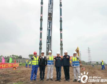 中国五环总承包煤化工项目开工