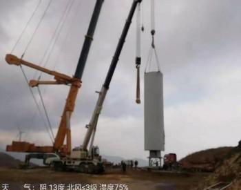 贵州省台江县红阳风电场违建风机整治措施到位成效好