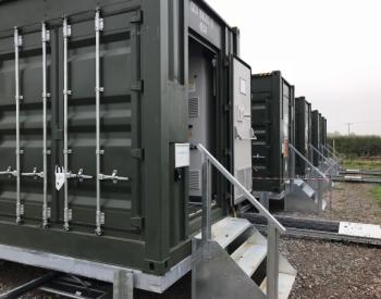 政策支持:储能将纳入电力辅助服务市场