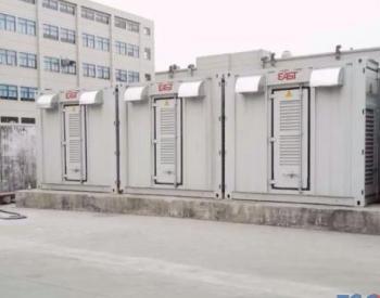 内蒙古:打造千亿级储能产业集群!