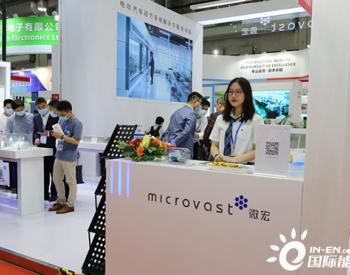 微宏动力营销副总裁雷炳南:做新能源行业坚韧的慢跑者?