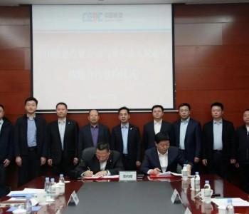 500MW光伏+500MW风储充氢!中国能建签百万千瓦能源基地战略合作框架协议