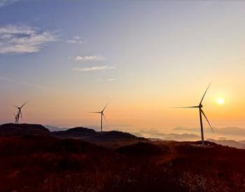深挖风电发展潜力!江苏发布《关于开展可再生能源摸排工作的通知》