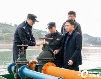 重庆警方打掉一特大成品油犯罪集团 涉案20亿
