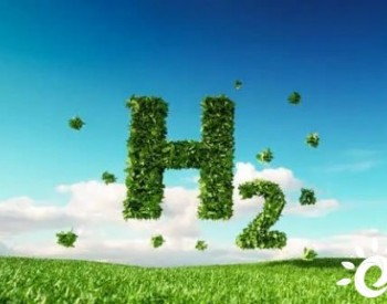 十万亿级氢能产业分布!何引央企纷纷入局?